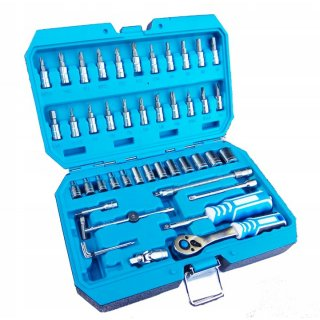 Zestaw kluczy nasadowych 1/4 HT1R416 HOGERT
