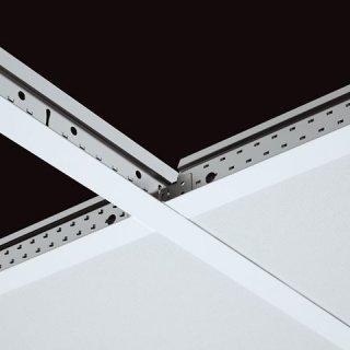 Armstrong Prelude 24 XL2 profil poprzeczny, kolor biały Global White