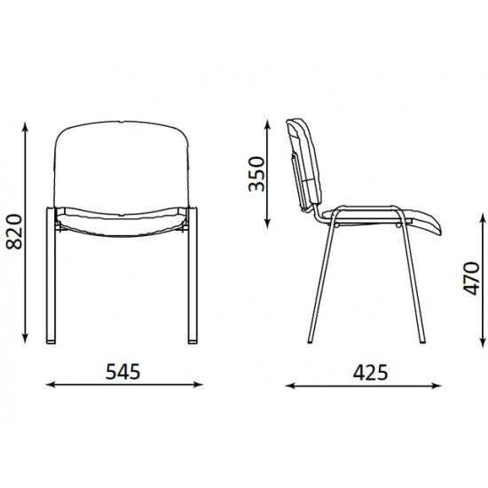 Krzesło biurowe konferencyjne Iso szary NOWY STYL