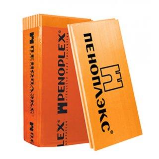 Styropian XPS 50X585x1185 cena za paczkę 5,545m2