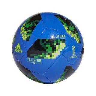 Piłka nożna Adidas Telstar CE8100 MŚ Rosja 2018 r5 MARKARTUR
